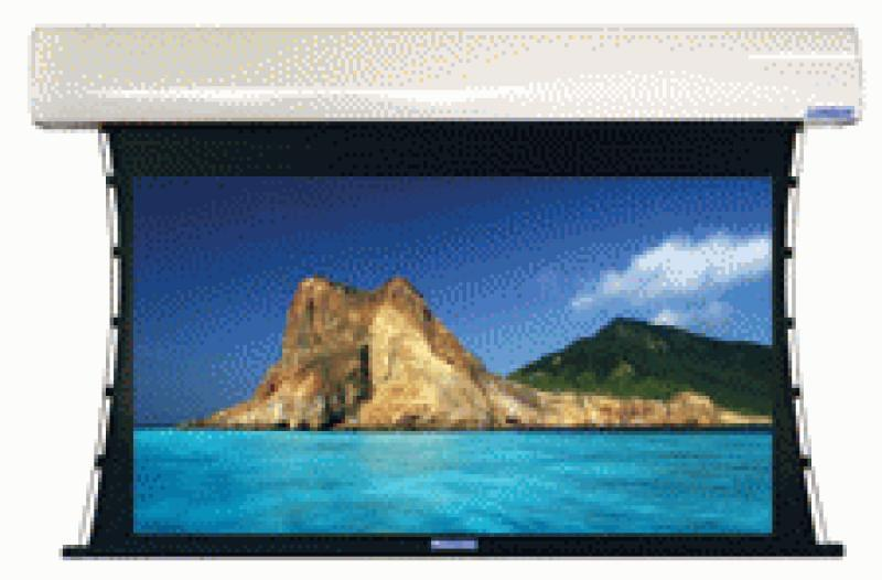 Vutec Introduces Reverse Roll Motorized Front Deploy Projection Screen