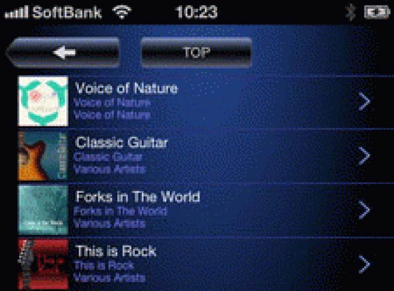 Onkyo Expands Music Streaming Options for its 2012 Receiver Line