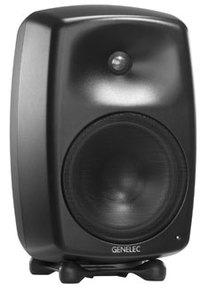 Genelec Unveils G Five Active Speaker