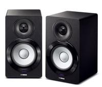 Yamaha Debuts Powered Bookshelf Speakers with MusicCast