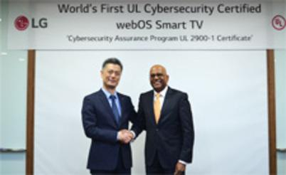 LG webOS 3.5 Earns UL Certification for Cybersecurity