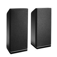 Vizio-S4251w-B4-soundbar-review-surrounds.jpg